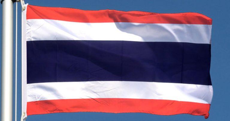 VPN Thailand