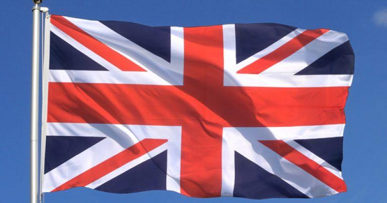 beste VPN Großbritannien