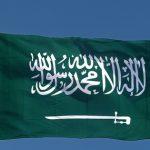 beste-vpn-saudi-arabien