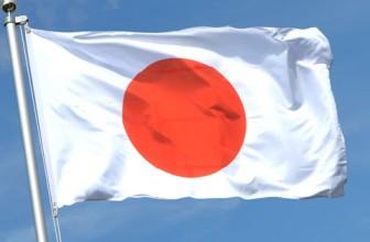 Welches sind die besten VPN für Japan? Finden Sie hier unsere Auswahl!