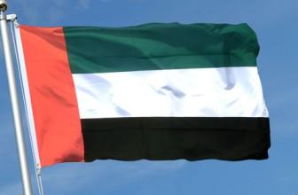 Welches sind die besten VPN für die Vereinigten Arabischen Emirate? Finden Sie hier unsere Auswahl!
